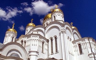 Russland Orthodox klein
